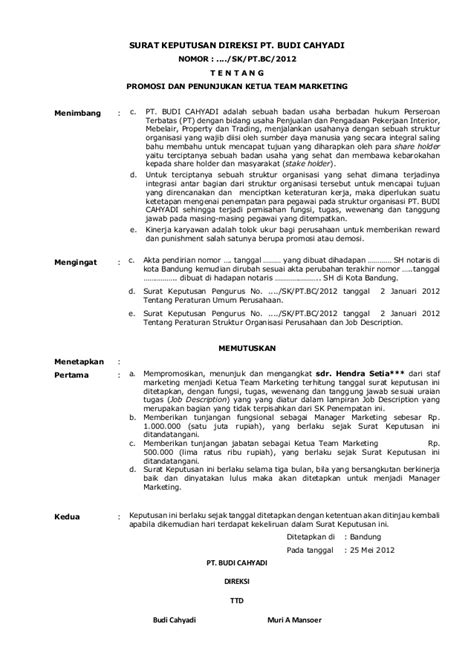 contoh surat keputusan perusahaan