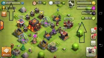 Image result for دانلود برنامه هک بازی انلاین