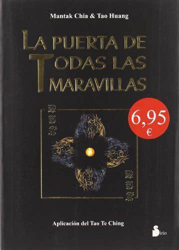 mara spanish edition comparamus la puerta de todas las maravillas spanish edition