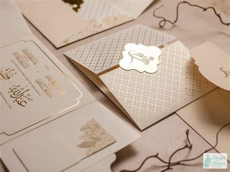 Wedding Invitations Dubai Uae