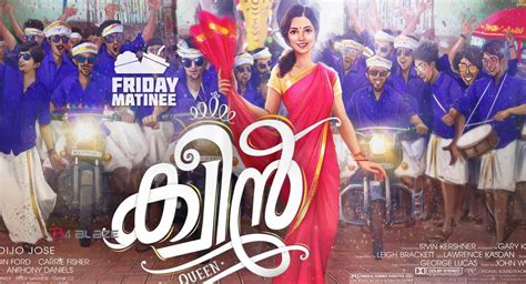 queen malayalam  box office collection report