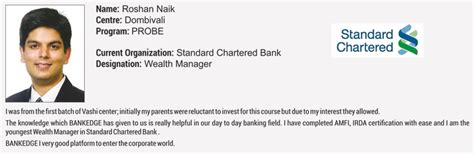 bankedge about us bankedge about us