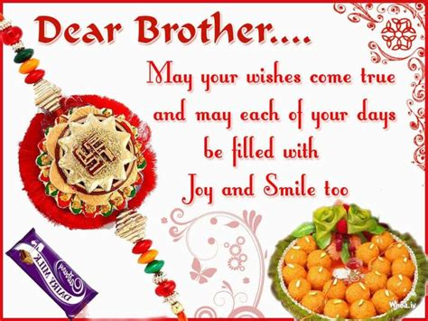 rakhi festival quotes with sweet hd wallpaper