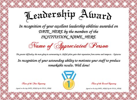 leadership award certificate template leadership award template