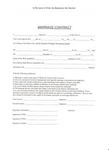 Islamic Marriage Contract Template by Muslim Marriage Contract Template Bestsellerbookdb