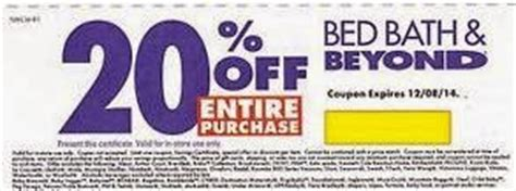 bed bath and beyond 2015 coupon bed bath and beyond printable coupons august 2015