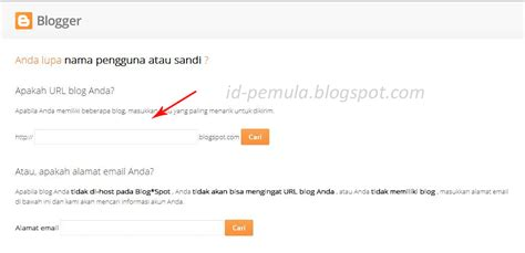 blogger id solusi ketika lupa password blogger id pemula blogspot