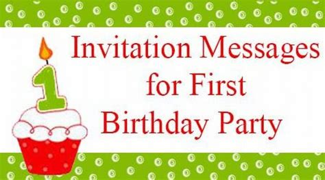 birthday invitation sms wording invitation messages for birthday