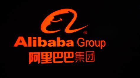 alibaba adalah belajar bagaimana alibaba mendorong penetrasi e commerce
