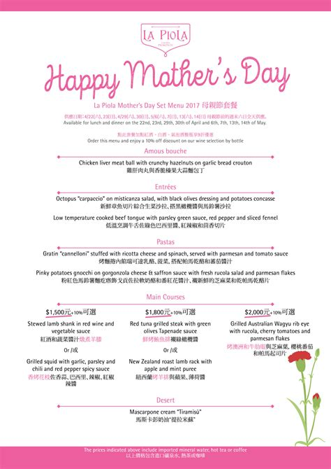 Zizzi Set Menu Mothers Day