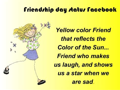 day status special friendship day fb status the colors of friends