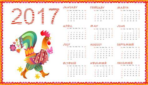 Calendar 2o17 2017カレンダー無料テンプレート1 きゃんつくばっと