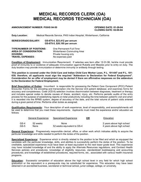 nursing unit clerk cover letter data clerk cover letter