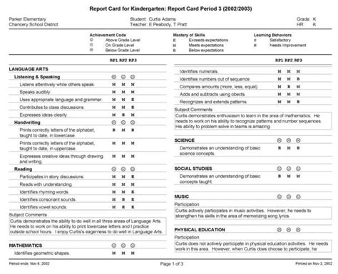 powerschool report card templates free powerschool report card templates 28 images