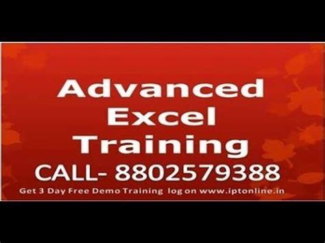 advanced excel tutorial 2013 in hindi advanced excel dash board training in hindi call