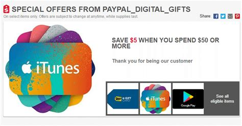 printable gift cards with paypal 5 off 50 in giftcards from paypal digital gifts on ebay