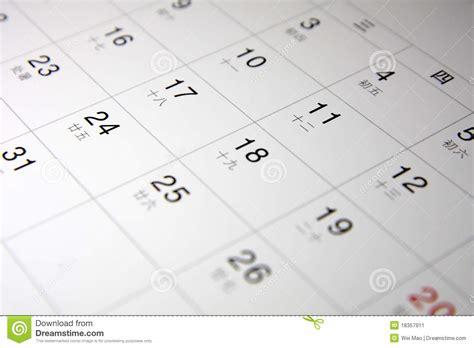 calendars with photos calendar stock image image 18357911