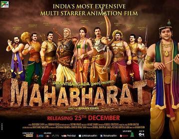 film india mahabarata mahabharat 2013 film wikipedia