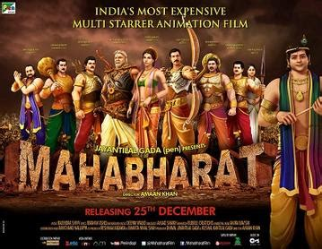 film mahabharata matinya karna mahabharat 2013 film wikipedia