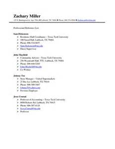 professional references page template http www