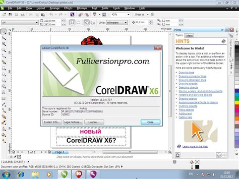 corel draw x6 how to crack corel draw x6 keygen cracked serial key 2015 daily2soft com