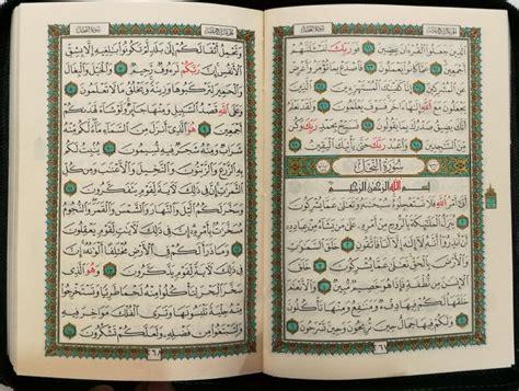 Al Quran Utsmani Mungil Cantik B7 Alquran Import Alquran Non Terjemah al quran darul fajar zipper b7 jual quran murah