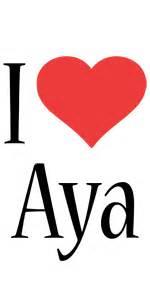 aya logo name logo generator i love love heart boots