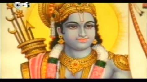 bhajan by jagjit singh hey ram hey ram hey ram raghupati raghav raja ram by jagjit
