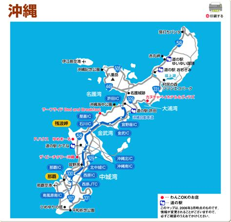 okinawa map related keywords suggestions for okinawa aquarium map