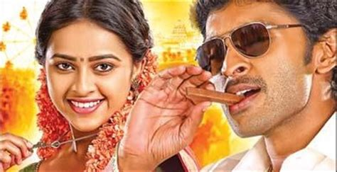 theme music vellakara durai vellakara durai song teaser koodha kaathu tamil movie