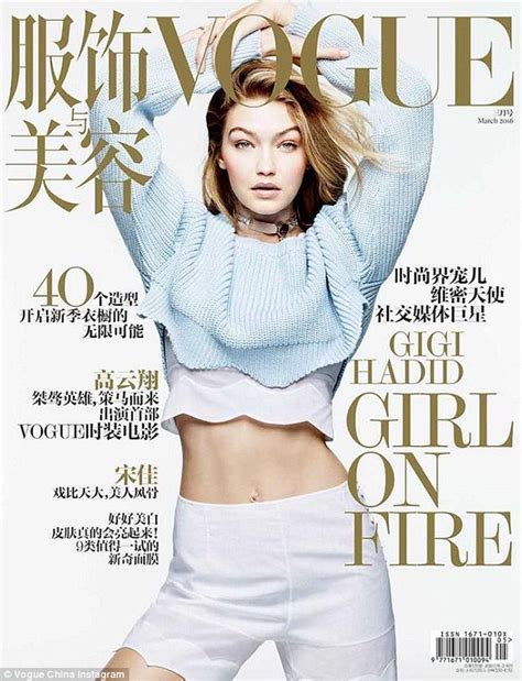 why do they airbrush gigi hadids moles out of photos vogue china blasted by gigi hadid fans who claim they