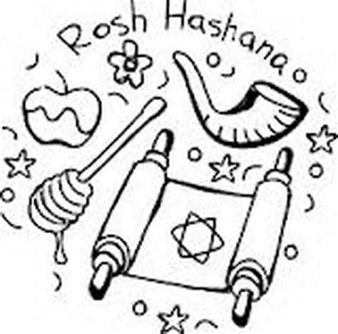 Printable Coloring Pages Rosh Hashanah | rosh hashanah printable coloring pages