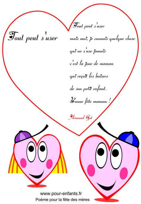 fete des meres poeme fete des maman minikeyword