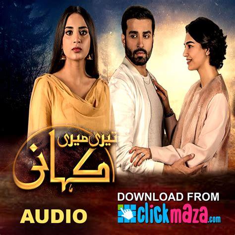 download mp3 album meri andani teri meri kahani ost hum tv pakistani free download