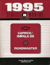 free car repair manuals 1995 buick roadmaster lane departure warning 1995 chevrolet caprice impala ss and buick roadmaster factory service manual 3 volume set