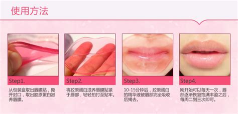 Bioaqua Lip Mask Masker Bibir Bioaqua bioaqua collagen lip mask 1pc mask care wspshop2u malaysia wholesale price shop