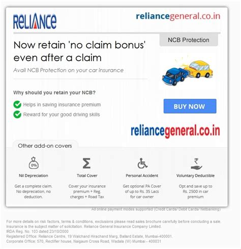 reliance motor insurance claim form reliance auto insurance claim prime auto insurance