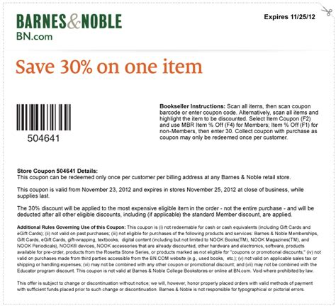 Can I Use A Barnes And Noble Gift Card Online - barnes and noble printable coupon 2017 2018 best cars reviews