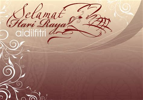 Background Design Kad | background kad raya background kindle pics