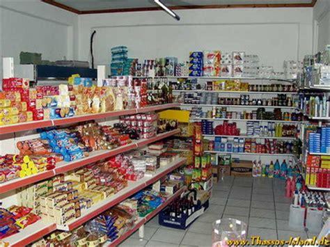 Rak Mini Market welcome to mathios houses in thassos