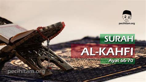 surah al kahfi ayat   terjemahan  tafsir al quran
