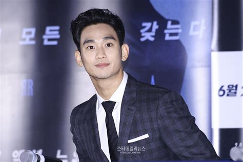kim soo hyun laugh reporter criticized the movie quot real quot here s how kim soo