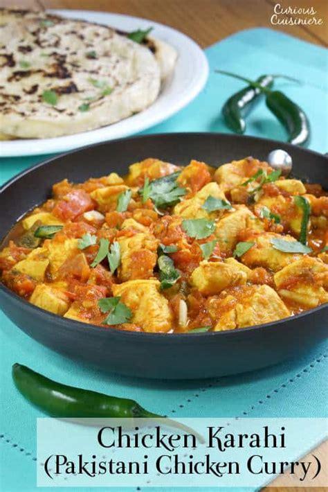 chicken karahi pakistani chicken curry curious cuisiniere