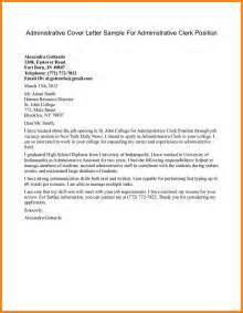 image result for cover letter template administrative