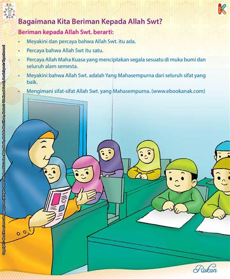 Seri Rukun Iman Aku Beriman Kepada Malaikat Media S Berkualitas cara beriman kepada allah swt ebook anak