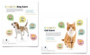 Pet Templates by Pet Store Poster Template Design
