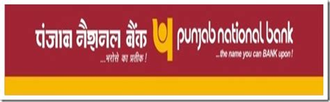 panjab bank punjab national bankafterbtech 187 afterbtech