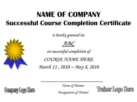 course certificate template coursework completion certificate