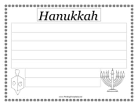 dreidel place card template dancer with stick coloring page