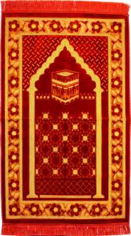 Woven Straw Rug Mzteachuh Two Poems For Ramadan
